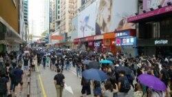 香港民主派人士公民抗命 承接民陣10-20九龍大遊行