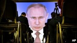 Ruski predsednik Vladimir Putin drži godišnji govor o stanju zemlje u Moskvi, 1. marta 2018.