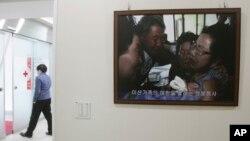 2010年南北韓離散家庭團聚的一段紀錄片,2014年1月7日在紅十字會總部播放。