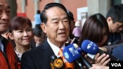 亲民党主席宋楚瑜接受媒体采访(2018年3月12日 美国之音杨明拍摄)