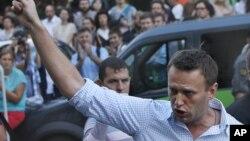 ماسکو میح صدر پوٹن کے خلاف ایک مظاہرہ (فائل)