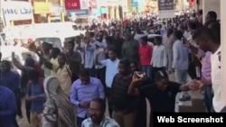 Manifestations au Soudan, le 16 janvier 2018