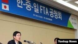 지난해 10월 한국 서울 강남구 삼성동 코엑스에서 열린 한중일 FTA 공청회. (자료사진)