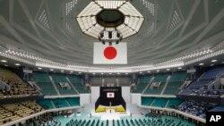 Japan Pacific War 75 Anniversary