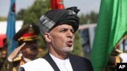 ارګ وایي، جمهوررئیس غني به دریو هیوادونو ته د خپل سفر په ترڅ کې د افغانستان او دغو هیوادونو ترمنځ همکاریو په زیاتیدو خبرې وکړي.