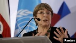 រូបឯកសារ៖ ឧត្ដមស្នងការអង្គការសហប្រជាជាតិទទួលបន្ទុកសិទ្ធិមនុស្សអ្នកស្រី Michelle Bachelet ថ្លែងសុន្ទរកថានៅក្នុងវេទិកាស្តីពីស្ត្រីដែលមានដើមកំណើតអាហ្វ្រិកនៅទីក្រុង San Jose កាលពីថ្ងៃទី ៣ ខែធ្នូ ឆ្នាំ ២០១៩។