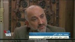 یک مقام سابق افغانستان اشرف غنی را به تلاش برای توقف مذاکرات صلح متهم کرد
