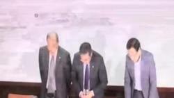 台灣復興航空解散