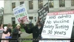 معترضان به واکسیناسیون اجباری کودکان در ایالت واشنگتن تجمع کردند