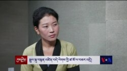 Interview with Nyima Lhamo, niece of Tenzin Delek Rinpoche