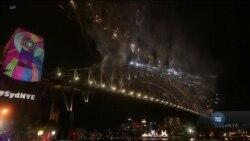 Новий рік крокує планетою. Відео