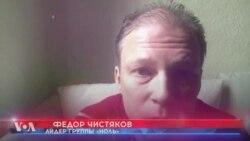 Лидер группы «Ноль» Федор Чистяков о том, почему он пока не может вернуться в Россию