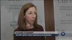 Чи здатні санкції змінити плани Москви – думки експертів. Відео
