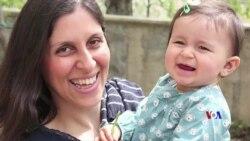 2018-08-27 美國之音視頻新聞: 伊朗裔英國公民結束假釋再被送入伊朗監獄