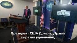 Новости США за минуту – 29 июля 2020
