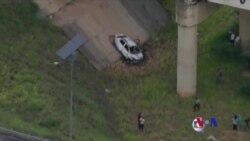 巴西警方:里約發現的屍體據信為希臘大使