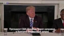 Новости США за 60 секунд. 13 февраля 2018 года