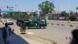 2017-05-17 美國之音視頻新聞: 襲擊電台的武裝份子被阿富汗軍擊斃 (粵語)
