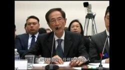 2019-05-15 美國之音視頻新聞: 香港民主黨創黨主席李柱銘出席CECC聽證會(1)