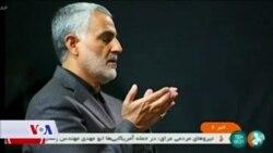Analitičari: Da li su SAD dobile ili izgubile ubistvom Soleimanija?