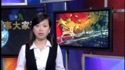 联合国谴责中国活动人士被判入狱