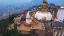 နီေပါလ္ငလ်င္ေဘးဒဏ္ ကူညီကယ္ဆယ္ေရး