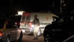 در انفجار بمب در پایتخت نیجریه چهار تن کشته شدند
