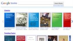 گوگل می خواهد کتابهای فرانسوی را که دیگر چاپ نمی شوند، ديچيتالی کند