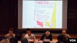 香港天主教正義和平委員會舉辦中梵關係論壇。(美國之音湯惠芸攝)