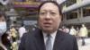 美司法部正式起诉香港前高官