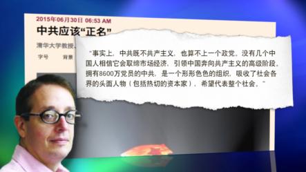 清华大学哲学系教授贝淡宁
