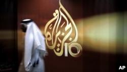 الجزیره شبکه تلویزیون قطر یکی از دلایل انتقادات دیگر کشورهای عربی از این کشور کوچک است.