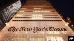 紐約時報紐約總部(美國之音)