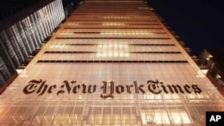 "Gedung kantor surat kabar ""The New York Times"" di New York (Foto: dok)."