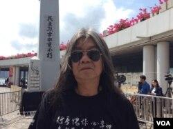 香港支联会成员,前立法会议员梁国雄(美国之音记者申华拍摄)