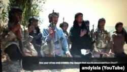 이라크 이슬람 수니파 반군인 '이슬람국가(IS)'의 선전 영상 화면.
