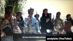 一段視頻顯示一批參與伊斯蘭國組織的印尼人。