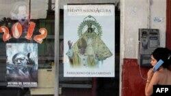 Постеры на окне магазина в Гаване.