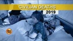 افغانستان میں 49 فیصد ہلاکتوں کے ذمہ دار طالبان, داعش اور دیگر جنگجو :اقوام متحدہ