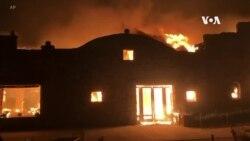 加州官員稱山火開始受控