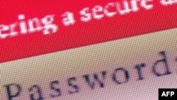 Các công ty truy tìm trên Internet đồng ý áp dụng nút 'No-Track'