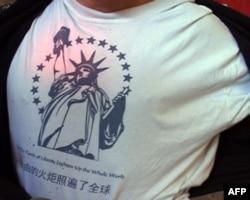 陈维明在香港穿的文化衫