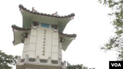 新加坡南洋理工大学是中共培训官员的重要基地之一(美国之音谭嘉琪拍摄)