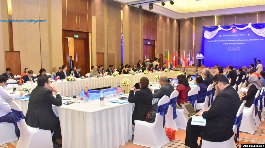 သံတမန္နည္းလမ္းအရ ႀကိဳတင္ကာကြယ္ျခင္း၊ ဖ်န္ေျဖျခင္းနွင့္ ၾကိဳတင္ အသိေပးျခင္းဆိုင္ရာ အာဆီယံေဒသဆိုင္ရာဖိုရမ္ေဆြးေႏြးပြဲ (Ministry of Foreign Affairs Myanmar)