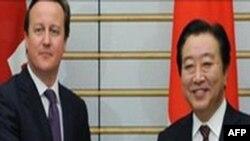 همکاری ژاپن و بریتانیا در پروژه های دفاعی