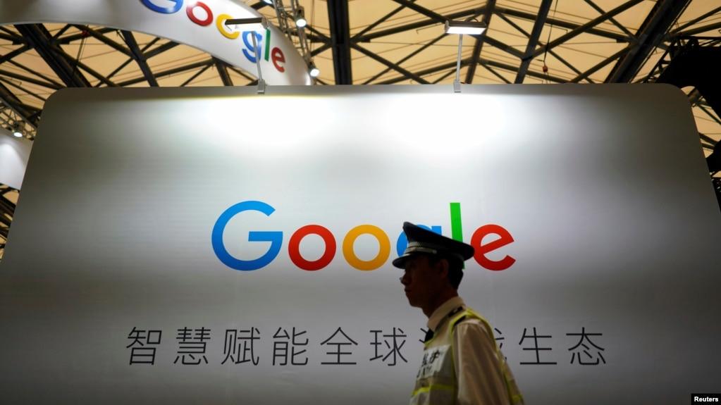2018年8月3日在上海举行的中国数字娱乐博览会(ChinaJoy)上,有谷歌的标识。
