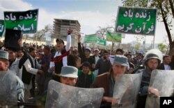 تداوم مظاهرات خشونت آمیز در افغانستان