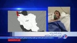 تدابیر امنیتی در مناطق غرب ایران و گزارش کشته شدن یک کولبر