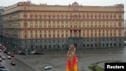Rossiya Federal xavfsizlik xizmati binosi
