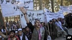 Prosvjedi protiv Pakistana u Kabulu